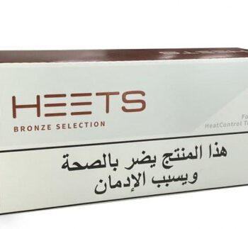 IQOS Heets Bronze Selection Arabic from Lebanon