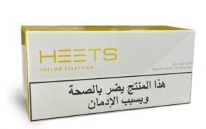 IQOS Heets Yellow Arabic From Lebanon in Dubai UAE