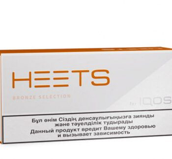 Buy Heets Bronze Selection Dubai UAE