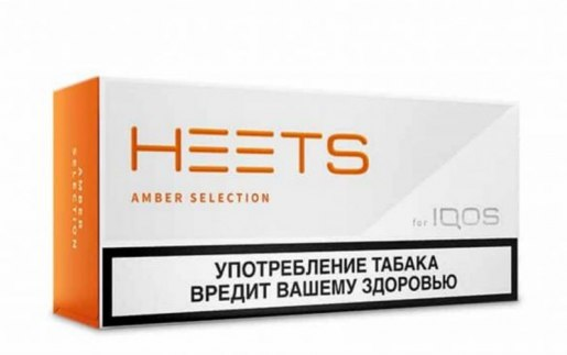 IQOS Heets Amber from Parliament Russia Dubai UAE