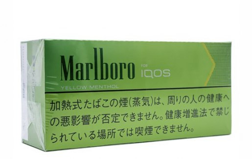 Buy IQOS Heets Marlboro Yellow Menthol Japan in Dubai UAE