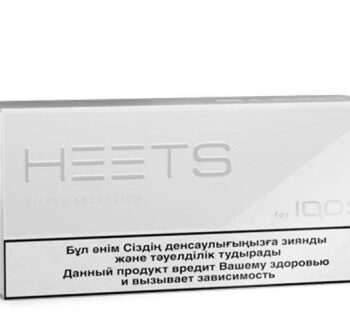 Heets Silver Selection in Dubai UAE
